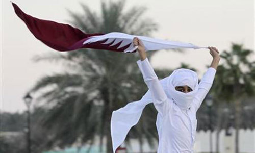 Qatar 'to introduce' minimum wage