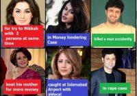 Pakistani Celebrities who went to jail